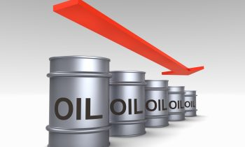 Oil Sees Limited Gains, Brent Benchmark Updated